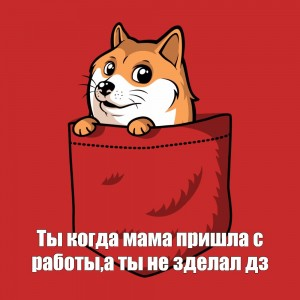 Create meme: pocket doge, doge on the avu, doge pixel