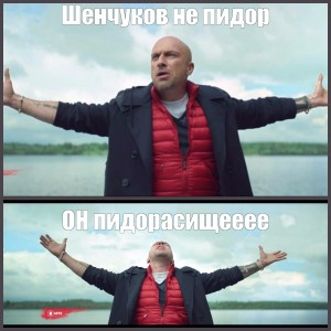 Create meme: simple, meme risovac , meme