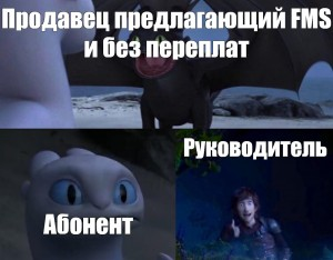 Create meme: to train your dragon 3, toothless and day fury, toothless and day