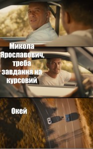 Создать мем: vin diesel, when ia see you again meme generator, мемы
