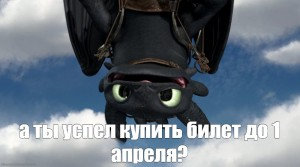 Create meme: how to train your dragon toothless, photos of toothless the dragon 3, night fury toothless