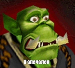 Создать мем: dota 2, мем опять, warcraft iii frozen throne