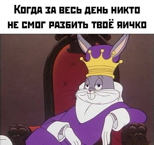 Create Meme Cartoon Character Memes With A Crown Bugs Bunny Is The King Of Meme Pictures Meme Arsenal Com Are you searching for cartoon crown png images or vector? create meme cartoon character memes