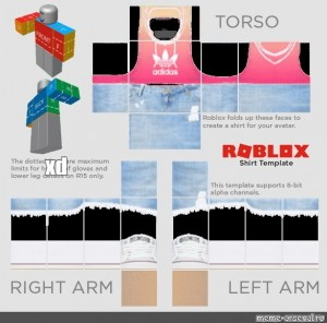 create meme template roblox patterns pants to get clothes get pictures meme arsenal com Create Meme Template Roblox Patterns Pants To Get Clothes Get Pictures Meme Arsenal Com