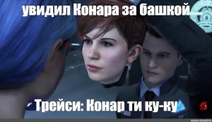 Создать мем: baby boy baby evil detroit become human, detroit become human connor, detroit become human evidence room