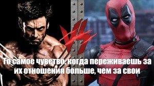 Create meme: hugh jackman , Hugh Jackman Wolverine, x-men the beginning Wolverine