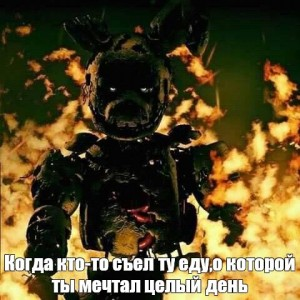 Создать мем: Five Nights at Freddy's 4, фото стринктрапа, Five Nights at Freddy's