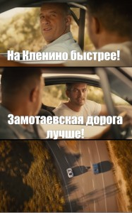 Создать мем: fast and furious 7, актер пол уокер, paul walker