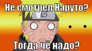 Создать мем: boruto naruto next generations, наруто кадры, naruto next generation
