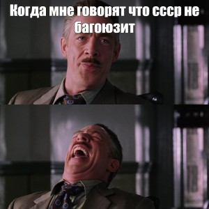Создать мем: j. jonah jameson i need photos, meme generator, jameson laugh