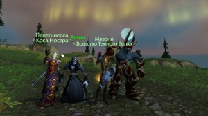 Создать мем: wow classic, world of warcraft world of warcraft: the burning crusade карта, World of Warcraft