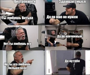 Создать мем: american chopper anime memes, american chopper meme template, ругающиеся байкеры