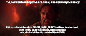 Создать мем: chosen one, звезден, anakin skywalker мемы