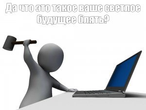 Create meme: computer , computers, who is this guy your meme