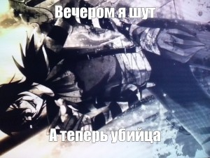 Создать мем: for honor самурай обои, metal gear артбук, metal gear solid обои