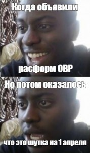Создать мем: негр за компьютером, black guy meme, black guy