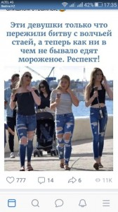 Create meme: friend , a group of girls in shorts, your friend