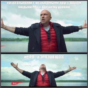 Create meme: Nagiev bezlimita pictures, not nl and besometimes meme, Nagiev advertising bezlimita
