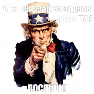 Создать мем: uncle sam needs you, дядя сэм картинки, дядя сэм пнг