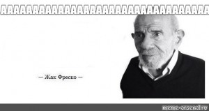 Create meme: the richest people are usually idiots Jacque fresco, Jacque fresco memes, Jacque fresco meme