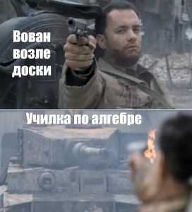 Создать мем: music meme, tom hanks, кольт