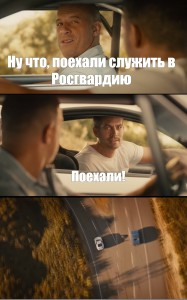 Создать мем: paul walker, furious 7, see you again