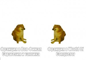 Create meme: dorime doge, cheem doge, jokes