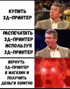 Создать мем: funny pic, мем vince mcmahon reaction, gif meme