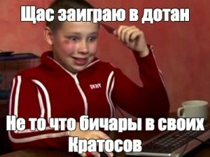 Create meme: game Sasha Fokin, Sashko Fokin PNG, now I'm going to install all the games meme
