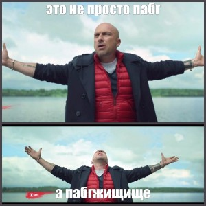 Create meme: simple, not just happy birthday, meme risovac