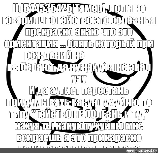 Meme Meme Poker Face Poker Face Face Memes All Templates Meme Arsenal Com Join facebook to connect with meme yay and others you may know. www meme arsenal com