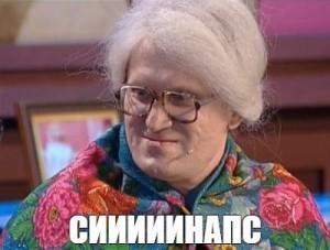 Создать мем: уральские пельмени бабушка, андрей рожков бабушка, ииииигорь