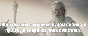 Создать мем: the ring, the lord of the rings the two towers, lord of the rings