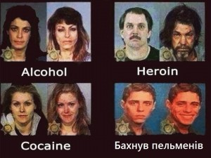 Create meme: the impact of drugs on the body pictures, heroin cocaine alcohol, effect on the body