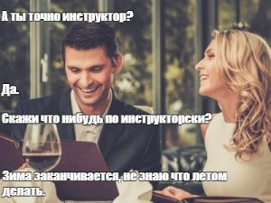 Create meme: cheerful couple , a frame from the video, meme say something in