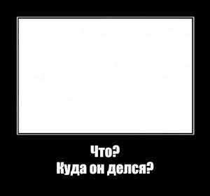 Create meme: black frame for memes, black frame for meme, frame for the meme
