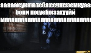 Создать мем: fnaf 4 nightmare bonnie jumpscare, Five Nights at Freddy's 4, nightmare bonnie