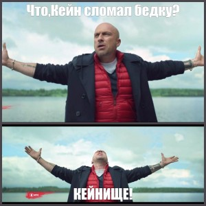 Create meme: meme bezlimita without words, not nl and besometimes meme, Nagiev advertising bezlimita