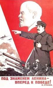 Создать мем: ленин сталин плакат, под знаменем ленина вперёд на запад, советские плакаты военного времени