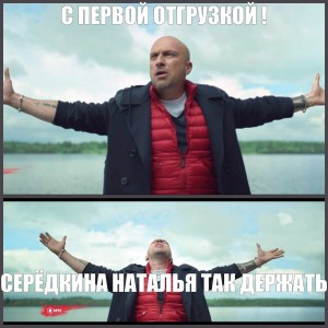 Create meme: meme bezlimita without words, Nagiev bezlimita pictures, bezlimita meme