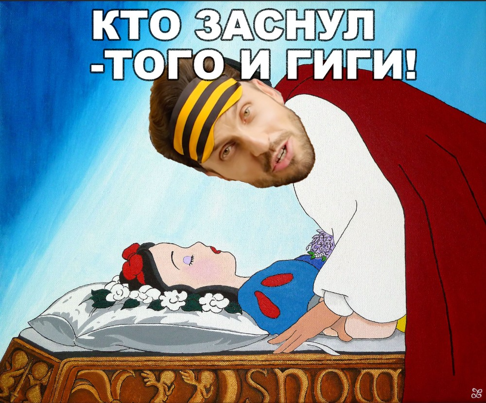 Create Meme Snow White In The Coffin Sleeping Beauty Fun Picture