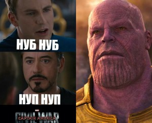 Создать мем: civil war meme, marvel civil war, civil war captain america