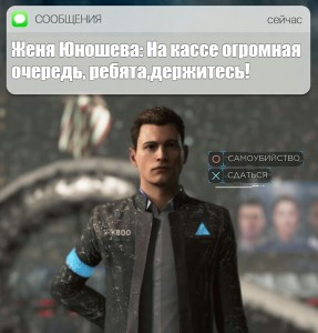 Create meme: Connor from cyberlip, detroitbecomehuman, Connor is a software glitch