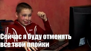 Create meme: gambling addiction, meme risovac , risovac