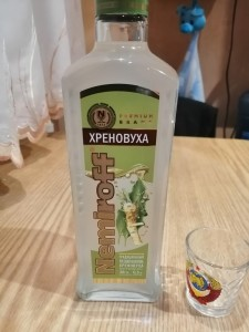 Создать мем: алкоголь, текила сомбреро сильвер, nemiroff vodka birch