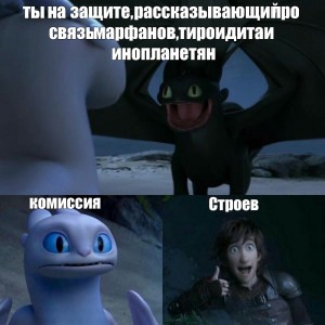 Create meme: httyd 3, light fury httyd toothless and, toothless and day fury photos
