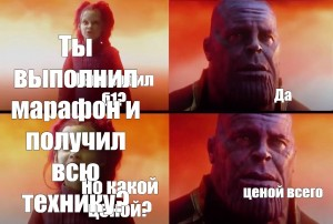 Создать мем: thanos what did it cost meme, танос ценой всего мем, thanos what did it cost