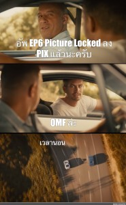 Create meme: template for the meme fast and furious 7, Fast and furious 7 , fast and furious 7 meme