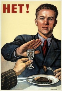 Create meme: Soviet poster no money, from the small dishes do not drink poster, poster no