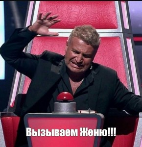 Create meme: Leonid Agutin meme, Agutin and red button , the meme with the red button of voice
